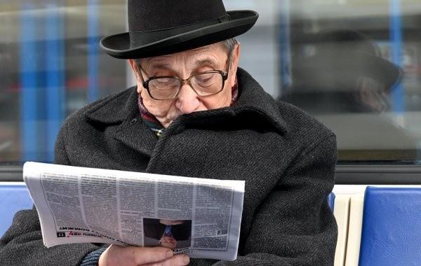 Назван размер прожиточного минимума пенсионера в Москве с 1 января 2021 года