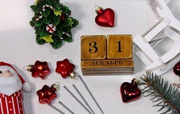 31 декабря объявили выходным днем в Магаданской области