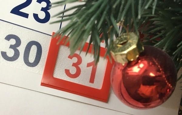 Регионы самостоятельно решают вопрос, делать ли 31 декабря выходным днем