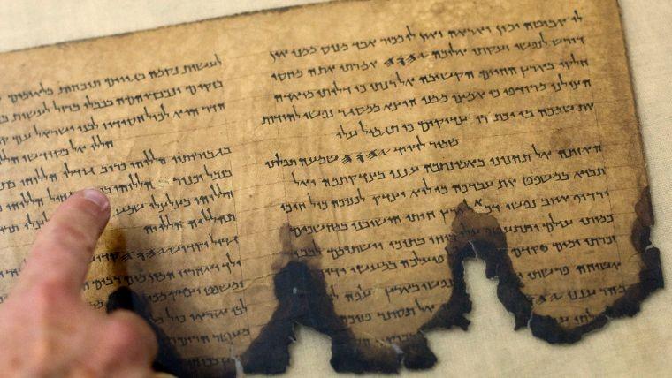 Кумранские рукописи: предсказания о будущем потрясли мир