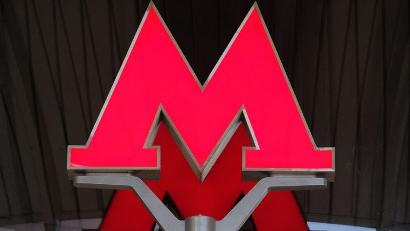 Тарифы на метро в 2021 году и стоимость проезда в новогоднюю ночь: какие сюрпризы ожидают москвичей