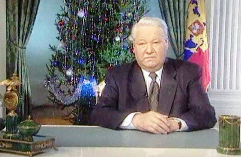 Что произошло в истории России в день 31 декабря