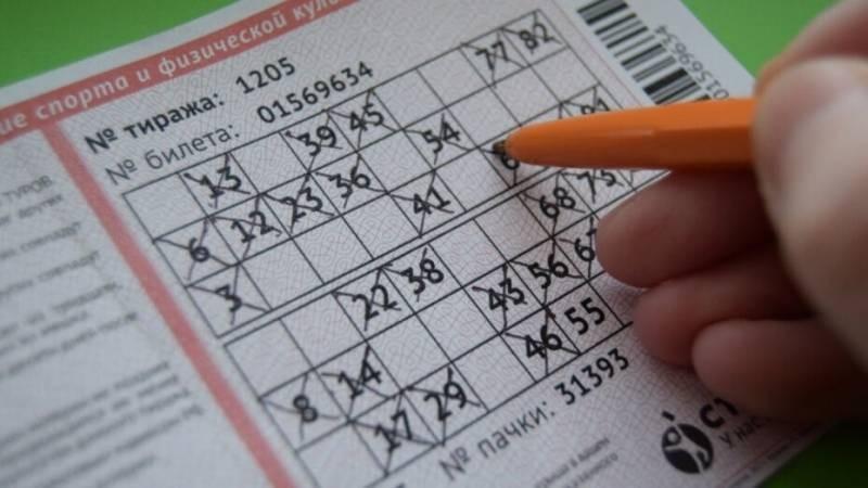 Тиражная таблица «Русское лото» от 1 января 2021 года поможет быстро определить сумму выигрыша