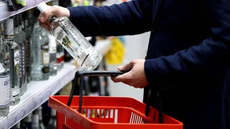 Минимальные розничные цены на водку и коньяк снова поднялись с 1 января 2021 года