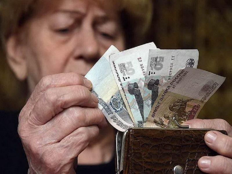 Когда граждане России получат выплату пенсий за январь 2021 года