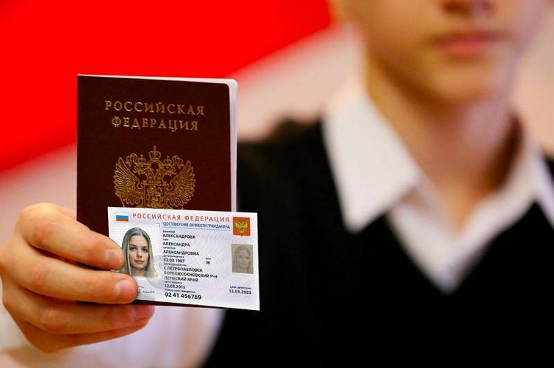 Электронный паспорт гражданина РФ первыми получат москвичи в 2021 году