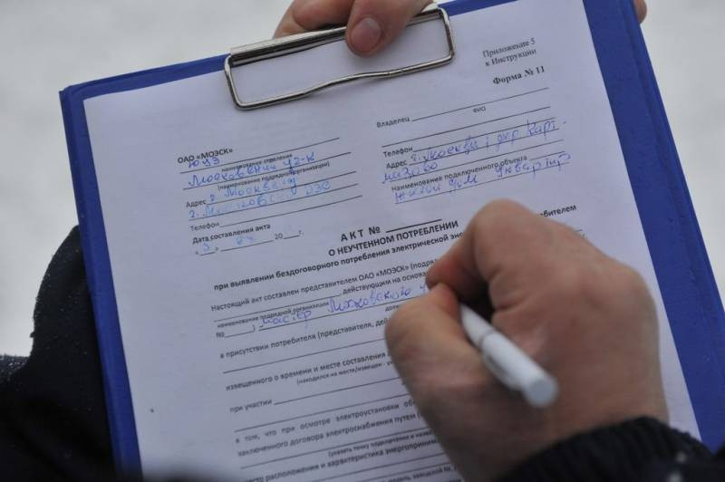 Скручивание показаний счетчиков в 2021 году может обернуться уголовным наказанием и крупным штрафом