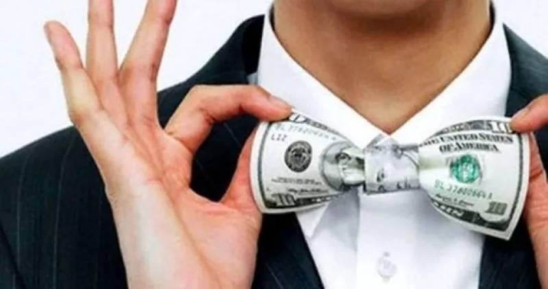 Почему правительство РФ снижает налоги КИК олигархов