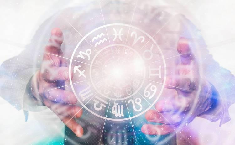 Гороскоп по всем знакам зодиака на 9 января 2021 года поможет хорошо провести день