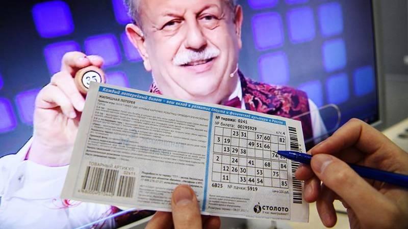 Результаты Русского лото 1370 тиража от 10 января 2021 года уже доступны всем игрокам