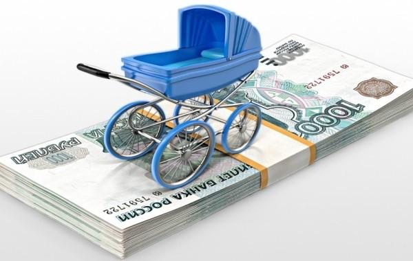 С января в России изменился порядок выплаты детских пособий