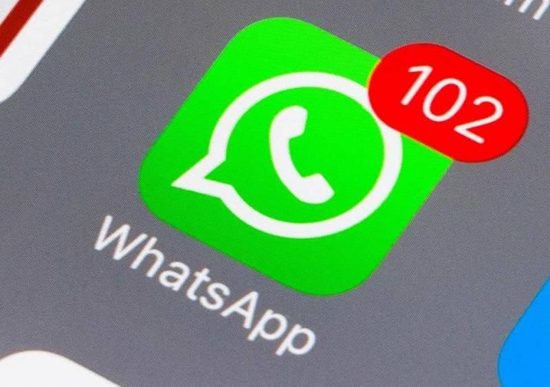 Новая политика конфиденциальности «Ватсапа» подверглась критике