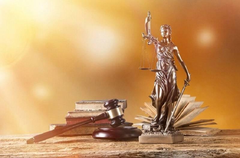 В России 12 января 2021 года отмечается День работника прокуратуры и еще несколько праздников