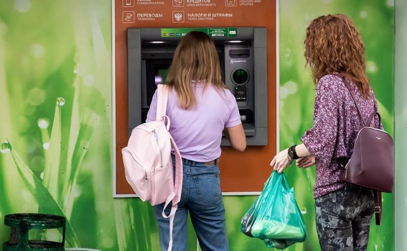 Банки смогут блокировать карты россиян по ряду новых причин