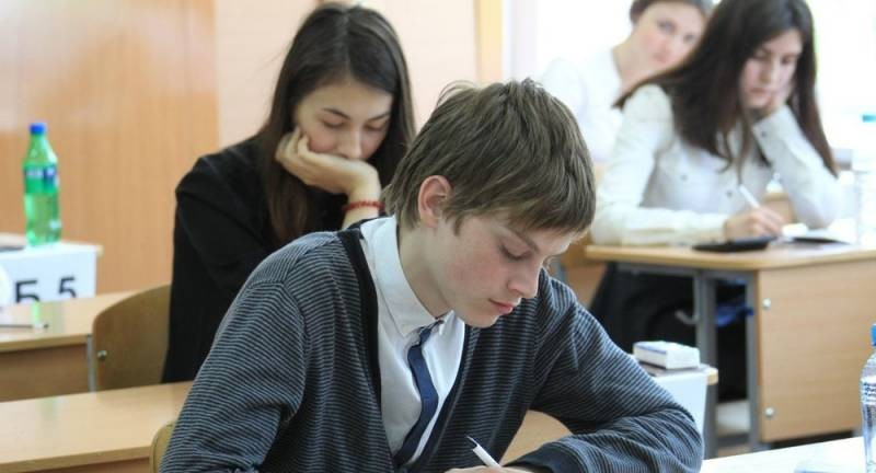 Отменить ОГЭ в 2021 году для некоторых выпускников школ предложили в Госдуме