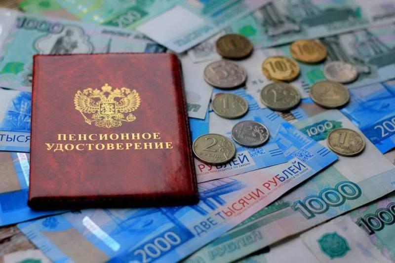 Какие изменения могут ожидать иностранцев, получающих пенсии в РФ