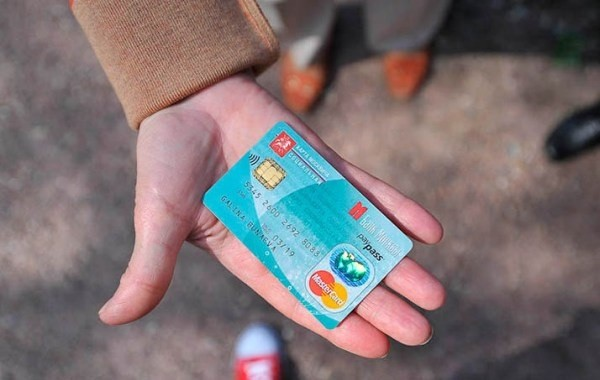 В Москве разблокировали транспортные карты для некоторых категорий граждан