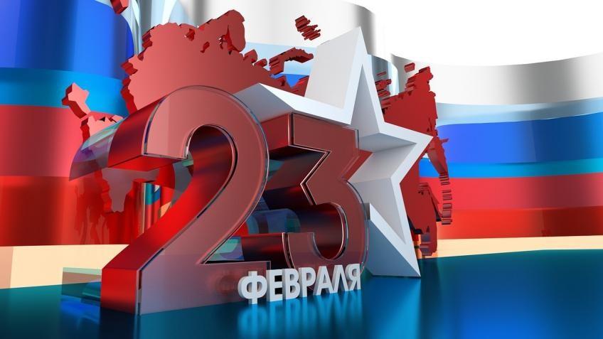 Как россияне будут отдыхать в феврале 2021 года