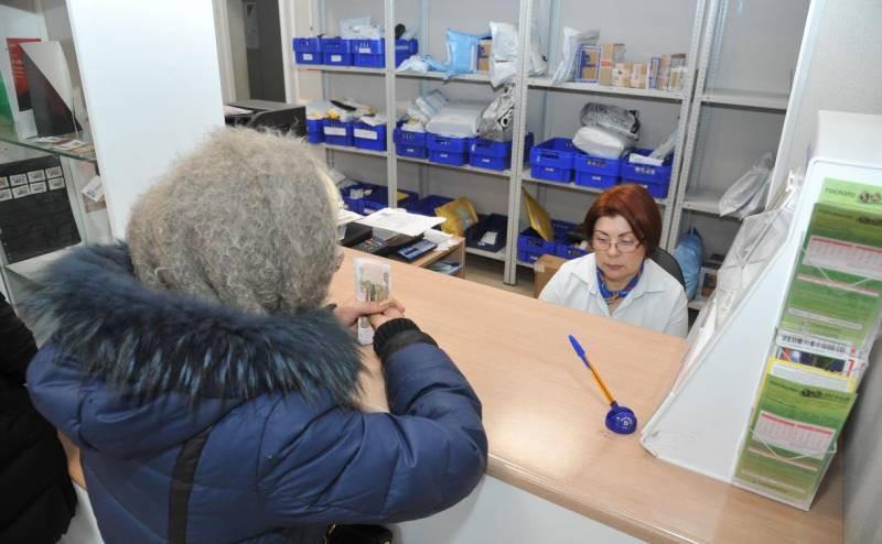 Кому из россиян полагаются ежемесячные выплаты в сумме 4,372 рублей