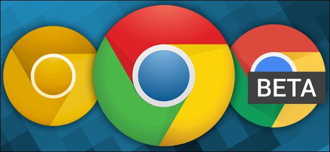 Почему браузер Google Chrome не обновляется автоматически
