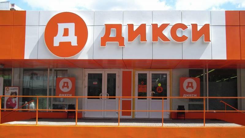Дикси опубликовали каталог акций, актуальный с 25 по 31 января 2021 года для Москвы