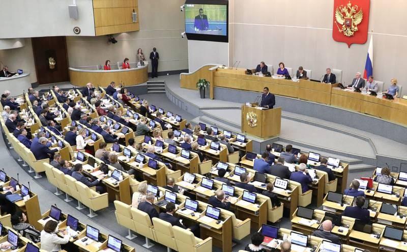 Депутаты Госдумы не захотели отвечать на обращения, связанное с Иваном Сафроновым