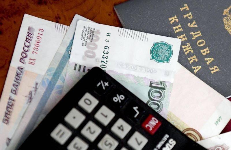 Как и для каких работников будет произведена индексация заработной платы с 1 февраля 2021 года
