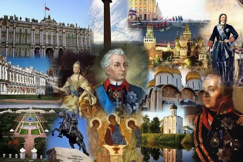 Что произошло в истории России в день 30 января