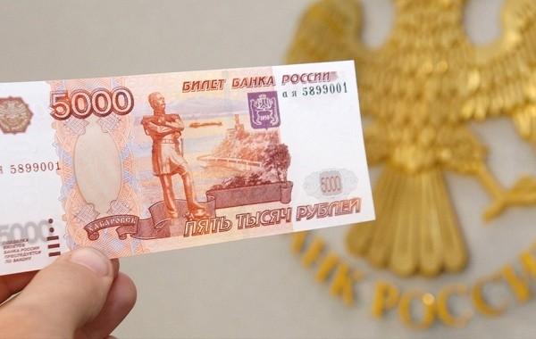 В ПФР объяснили, кто сможет получить единовременную выплату на детей в размере 5 тысяч рублей
