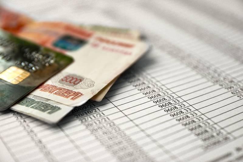Кому будут в 2021 году проиндексированы пенсии и выплаты