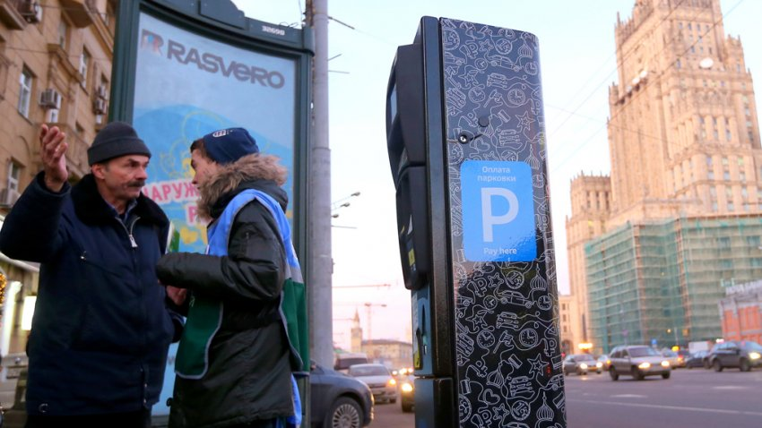 Где в Москве будут бесплатные стоянки в новогодние каникулы в 2021 году
