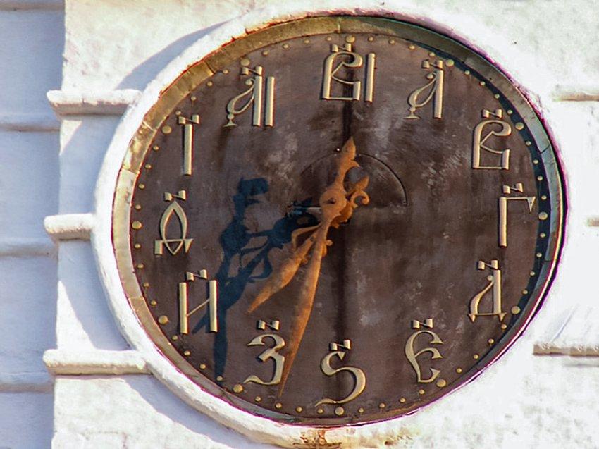 Как выглядели и записывались цифры в Древней Руси