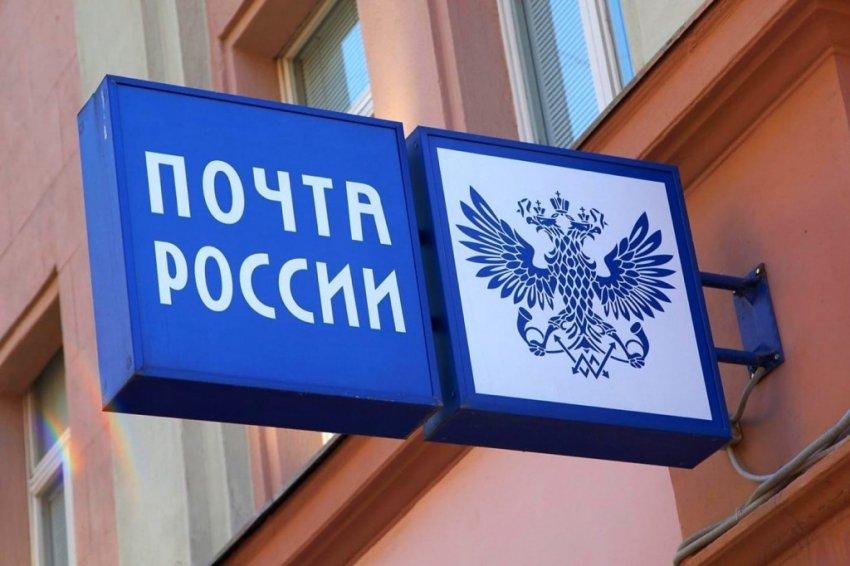 Каким 29 января 2021 года был днем в истории Российской Федерации