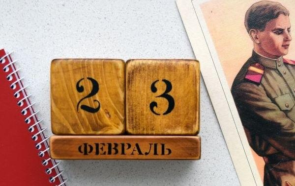 Россиянам разъяснили количество выходных в феврале 2021 года
