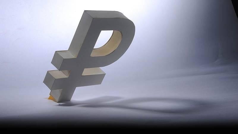 Эксперты проанализировали динамику курса российского рубля к американскому доллару
