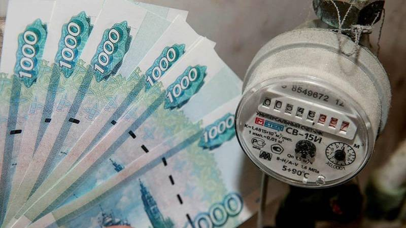 В России закончился мораторий на штрафы за долги по ЖКХ с 1 января 2021 года