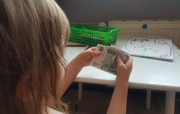 Порядок назначения пособий на детей от 3 до 7 лет пересмотрят