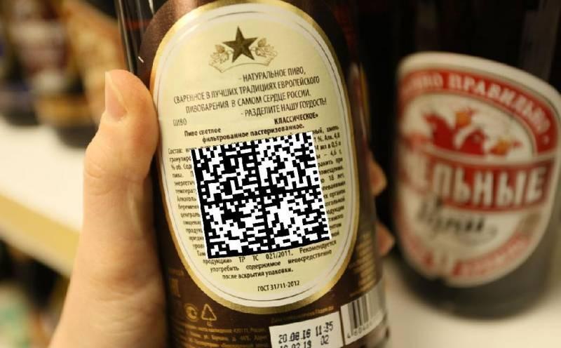 В России начинается маркировка воды и слабоалкогольных напитков