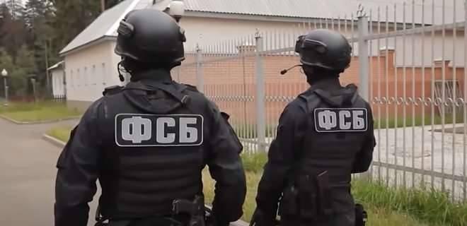ФСБ усилит контроль за россиянами