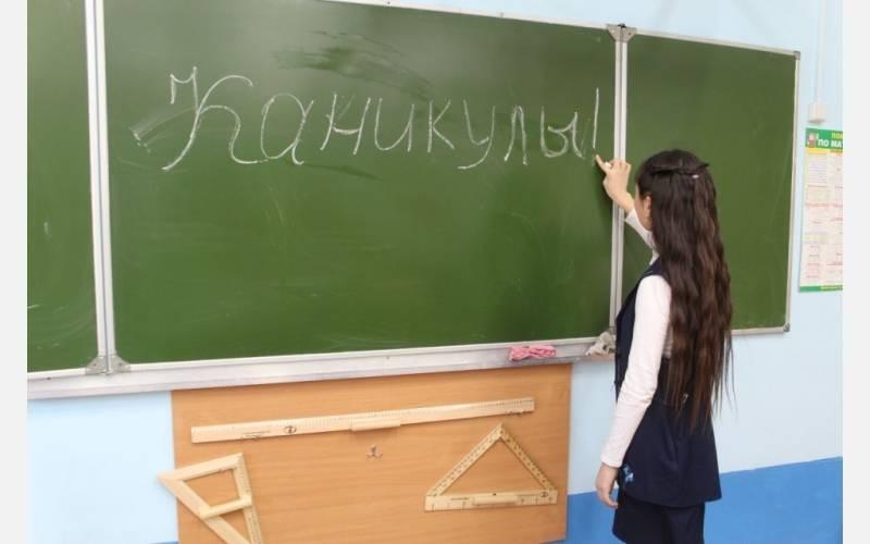 Даты весенних каникул у школьников в 2021 году определили в Минпросвещения