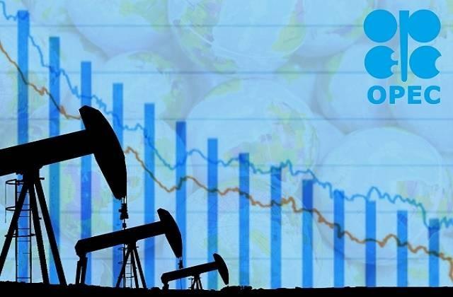 ОПЕК снизила прогнозы мирового спроса на нефть в 2021 году