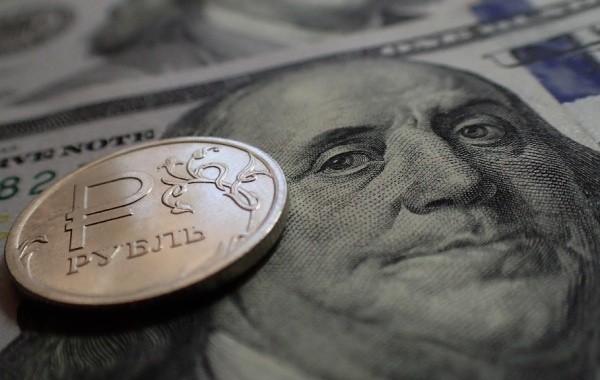 Эксперты спрогнозировали курс доллара на неделю
