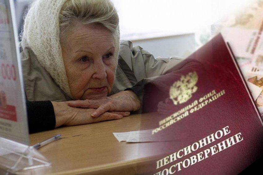 Какие изменения ждут россиян в пенсионном законодательстве, согласно последним новостям за февраль 2021 года