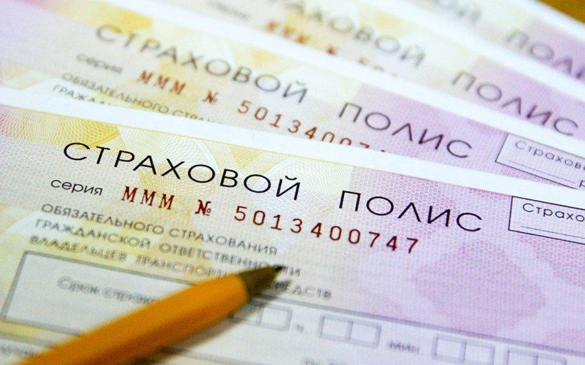 Что ожидает российских водителей: изменения по ОСАГО в 2021 году
