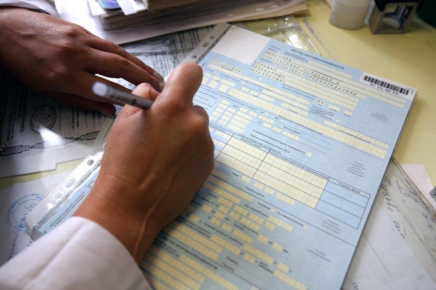 Как узнать об оплате больничного листа ФСС?