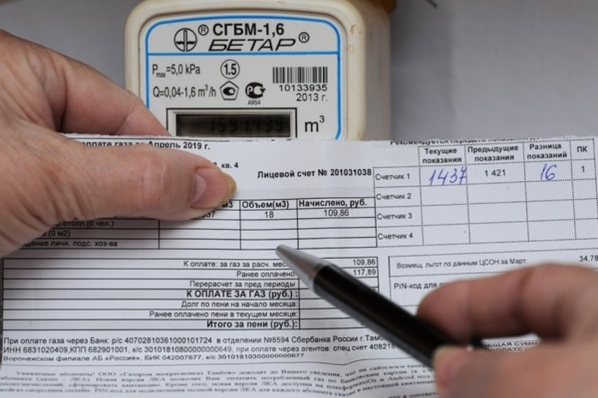 Что ждет неплательщиков за коммунальные услуги в России