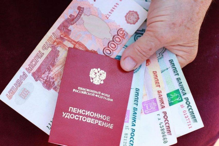 ЛДПР требует вернуть индексацию пенсий работающих пенсионеров