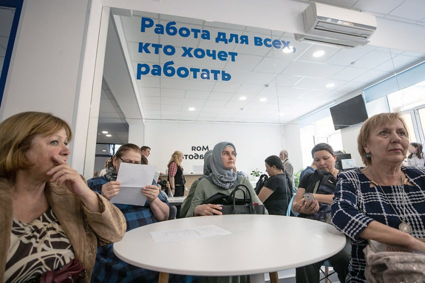 Службы занятости в России реорганизуют в 2021 году