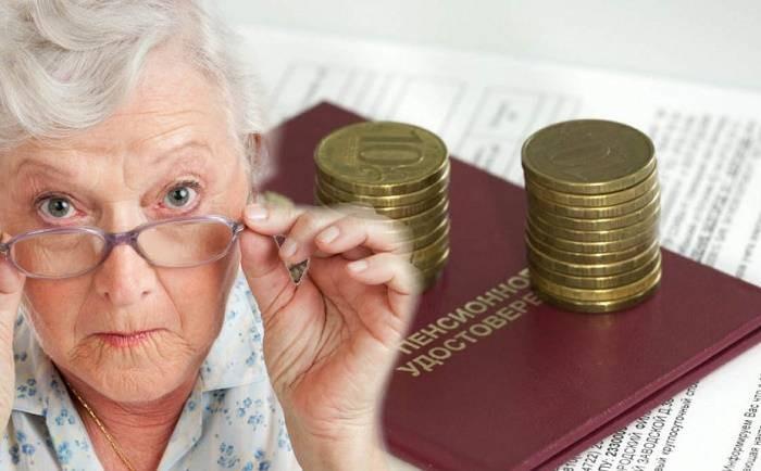 Эксперт рассказал, как россиянин может получать ежемесячную пенсию в размере 50 тыс. рублей