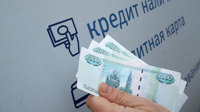 Названы основные причины отказа россиян платить по кредитным долгам